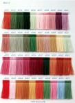 Stickgarn 4069, hellstes pink, Vaupel & Heilenbeck